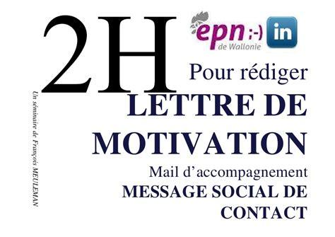 Lettre De Motivation Stage Industrie Pharmaceutique lettre de motivation maintenance industrielle stage