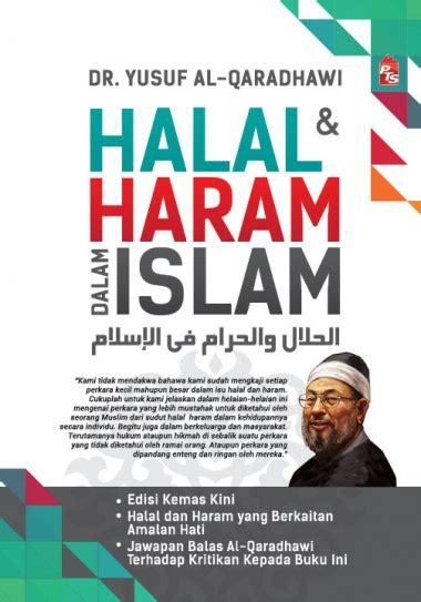 islam and cryptocurrency halal or haram by ibrahim halal dan haram dalam islam portal pts