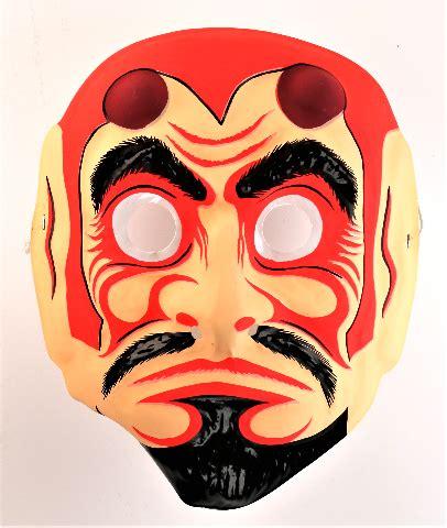 vintage topstone devil halloween mask satan demon