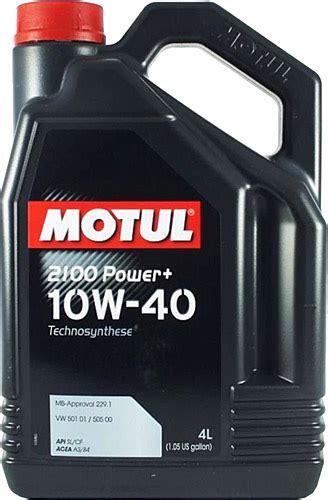 motul  power    lt motor yagi fiyatlari