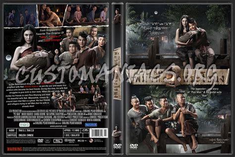 Cover Film Pee Mak | pee mak phrakanong dvd cover dvd covers labels by