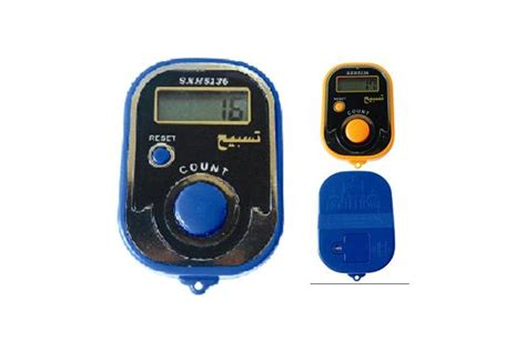 Tasbih Digital Kompas Murah Finger Counter Kompas Tasbeh Souvenir finger ring tally counter digital tasbeeh tasbih with usb