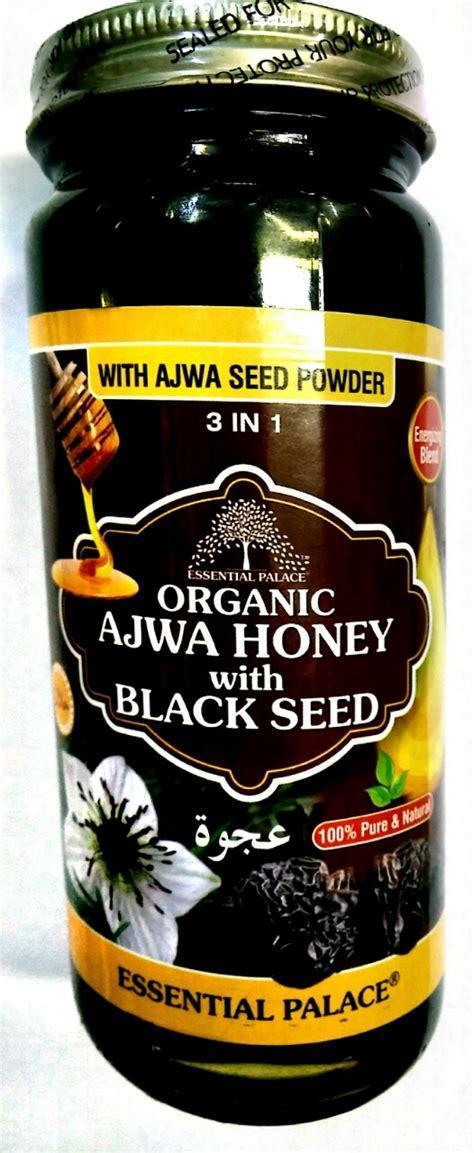 Murah Cadbury 3in1 Chocolate Drink organic ajwa honey with blackseed