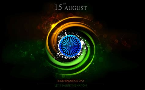 independence day 71st happy independence day 2017 quotes sms messages