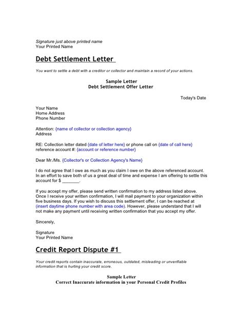 free credit repair letters templates debt collection dispute letter template letter template 2017