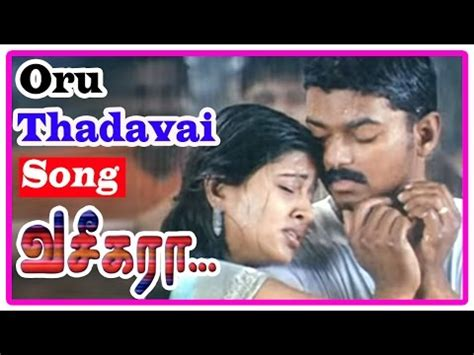 film quiz mp3 download vaseegara tamil movie songs oru thadavai