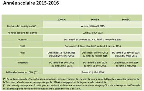 Calendrier Scolaire Belgique 2015 Et 2016 Pratique Calendriers Scolaires 2014 15 2015 16 2016 17