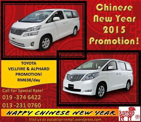 new year car rental promotion promosi myvi autokl