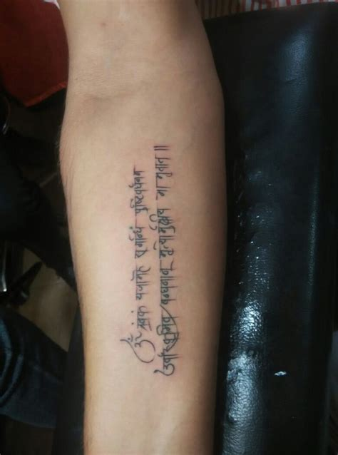 gayatri mantra tattoo on wrist mahamrityunjay mantra done by