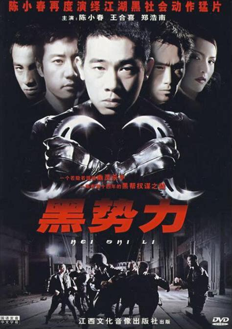 hong kong gangster movie jordan chan movies actor hong kong filmography