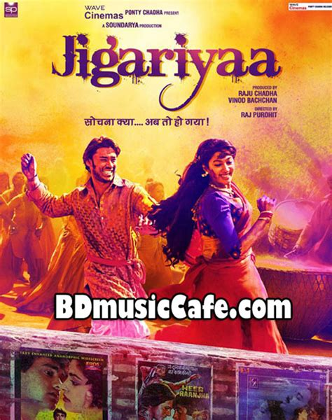 download mp3 from pagalworld bollywood 2014 mp3 songs
