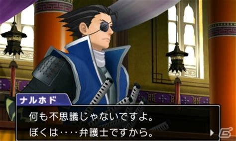 Ace Attorney Court Records Court Records