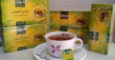 Muji All In One Essence 30ml Untuk Jenis Kulit Normal To Normal teh hijau organik 100 ceylon green tea bakar lemak kaya anti oksida melewat proses penuaan
