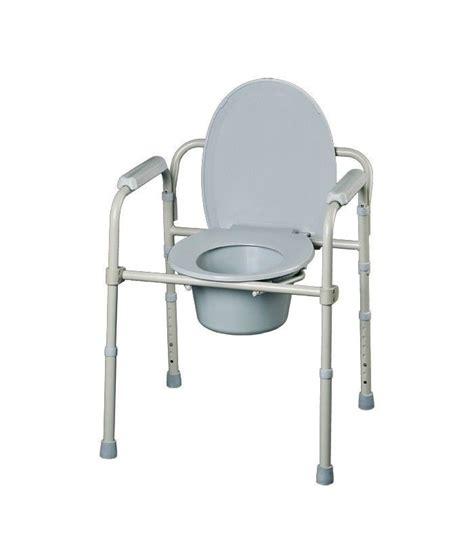 comprar silla  orinal plegable casa ad sillas