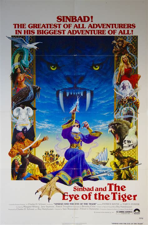 fantasy film sheets uk sinbad and the eye of the tiger vintage movie posters