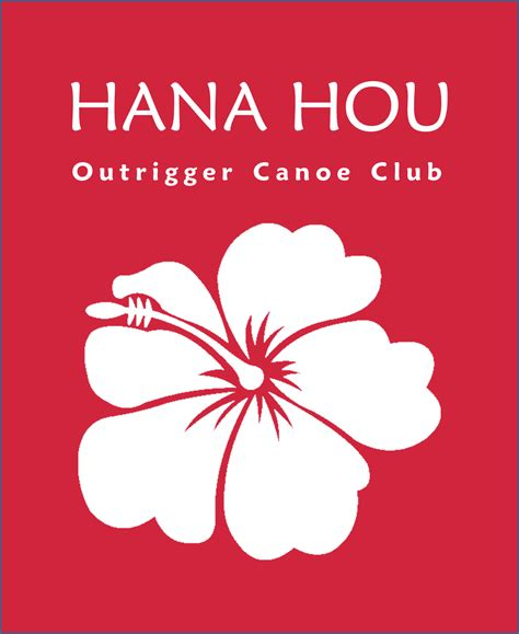 Sorry No Recap For The This Week by Sorry No Hana Hou This Week Bowl Sunday On The