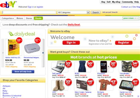 ebay homepage picture image by tag