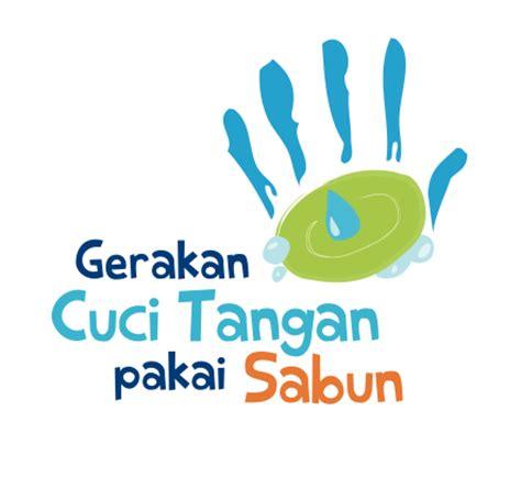 logo kanye cuci tangan by tientoon on deviantart