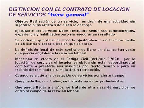 propuesta del contrato colectivo mppe 2015 2017 contrato colectivo de trabajo imss 2015 2017 contrato