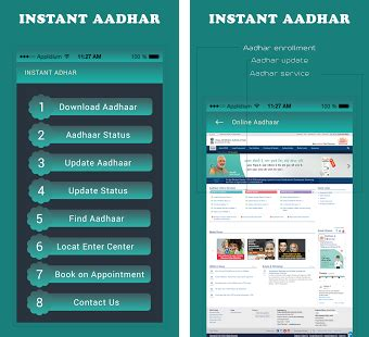 instant apk instant aadhar card apk version 1 3 helpful apps aadharcard instantaadhaar