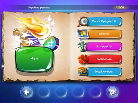 doodle god 2 world of magic دانلود بازی doodle god world of magic برای pc