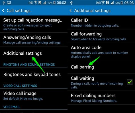 how to block a caller on android how to block calls numbers android ubergizmo