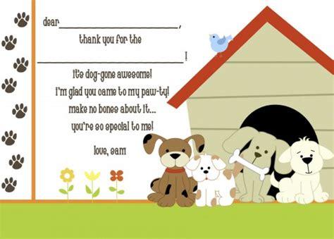 printable dog invitation elizatate on artfire com