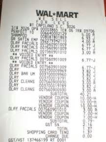 need walmart receipt template 9 best images of walmart receipt template walmart money