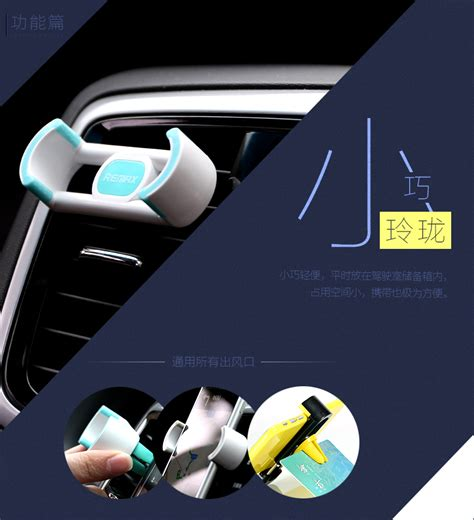 Remax Universal Smartphones Car Holder Enjoy Series remax rm c17 car mount stand phone gps portable holder 360 rotated s7 iphone go