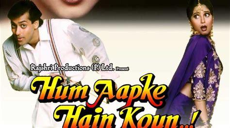 hum apke hain no sequel to salman khan s hum aapke hain koun rajshri productions the indian express