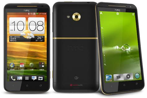 Hp Htc Xc htc a12 specs technopat database