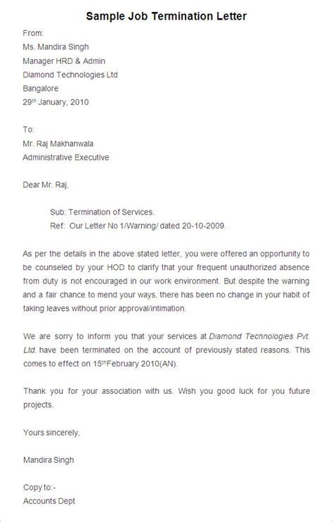 termination letter format due to absence sle termination letter performance cover letter