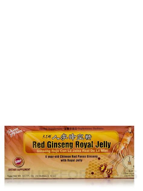 Ginseng Royal Jelly ginseng royal jelly 30 bottles of 10 cc
