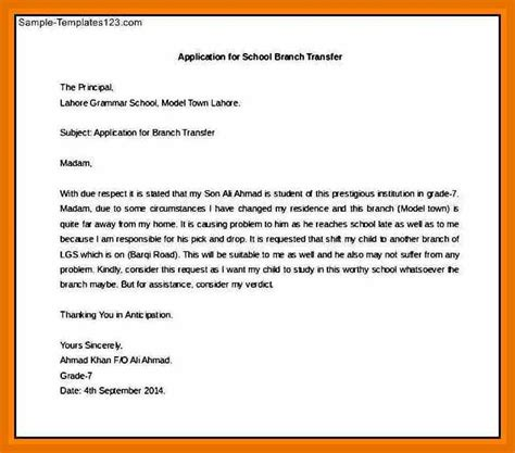 Transfer Letter In Nepali Application Letter For Design Templates Print Paper Cover Sle Application