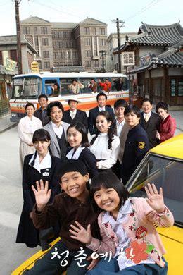 drama fans org index korean drama glory of youth korean drama episodes english sub online