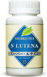 Herbal S Lutena Khasiat Dari S Lutena Naturally Plus Indonesia