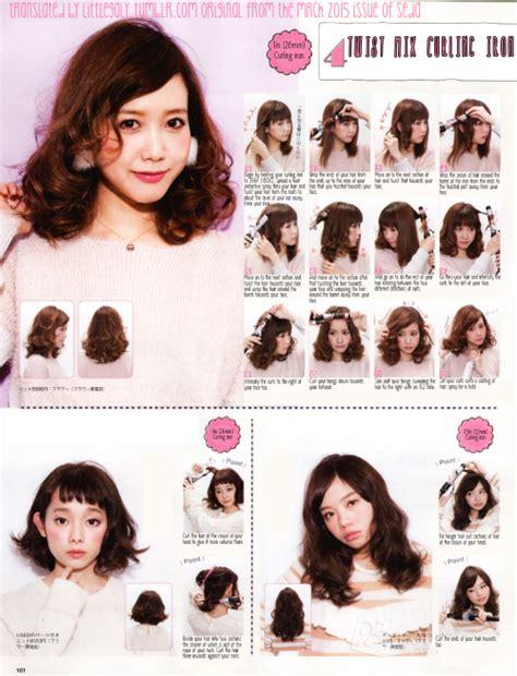 curly hairstyles tumblr tutorial tumblr curly hairstyles tutorial www pixshark com