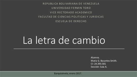 imagenes personalizar venezuela quiere cambio la letra de cambio en venezuela