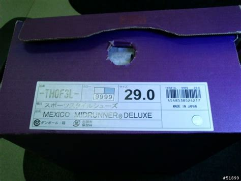 Onitsuka Tiger Mexico Midrunner Deluxe Nippon Made Ready Stock Ori 鞋靴樂收藏 開箱 onitsuka tiger nippon made mexico midrunner