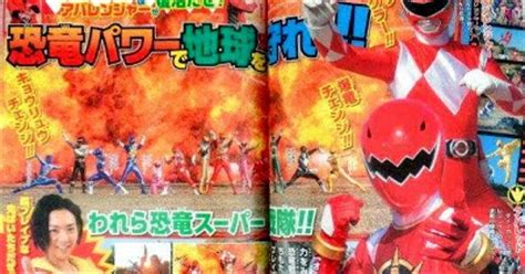 film dinosaur kapan tayang gambar awal untuk kyoryuger vs go buster film kakaku blog