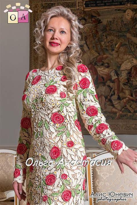 Vl Dress 895 best vestidos crochet vl images on crochet