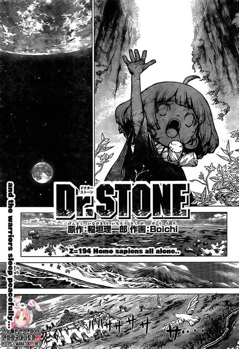 Dr Stone Chapter 194 Korean TL : DrStone