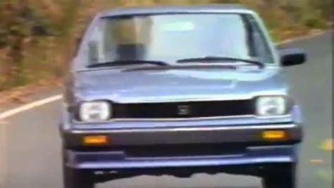 honda civic commercial 187 1981 honda civic commercial