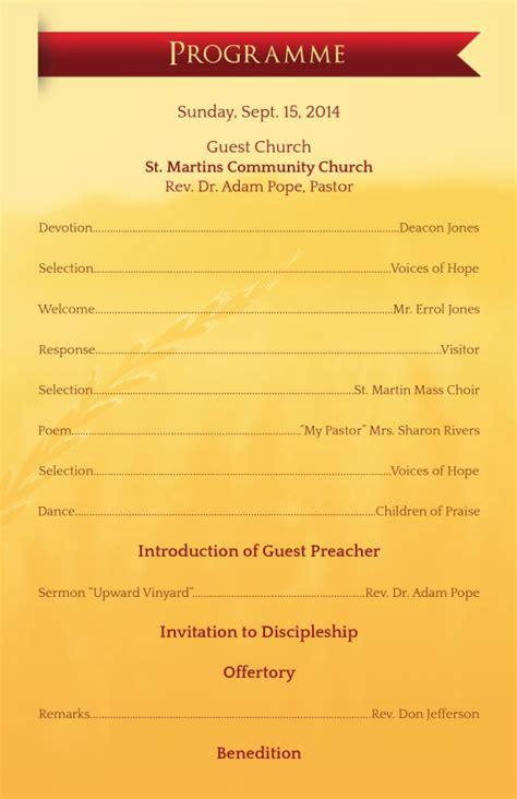 pastor appreciation program template pastor anniversary program templates church anniversary