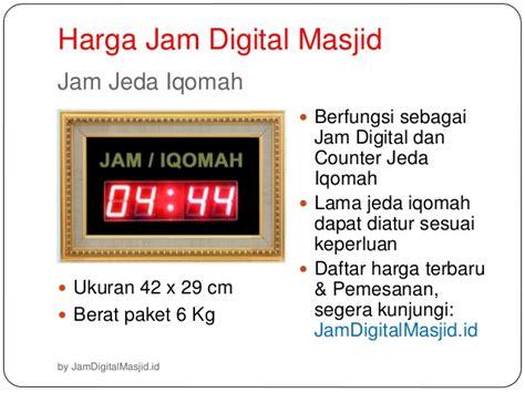 Jam Digital Jadwal Sholat Jeda Iqomah jam digital masjid jual jam jadwal sholat digital otomatis