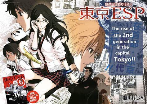 tokyo esp tokyo esp 27 read tokyo esp 27 page 2