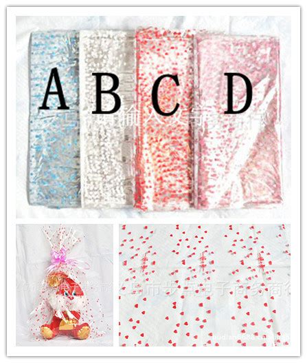 plastic gift wrapping paper best price free shipping multicolor gift plastic