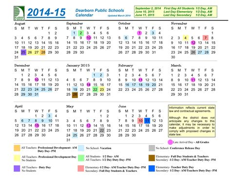 15 Year Calendar Are You Plans For Next Year Lowrey School