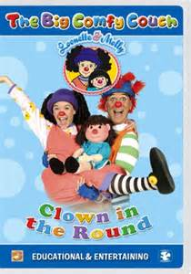 dvd corral buy the big comfy vol 1