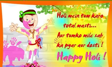 happy holi 2013 sms messages wishes advance in hindi diwali sms 2014